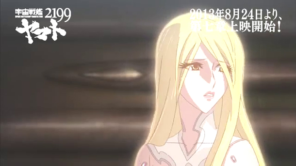 Yamato-2199-partie-7-002