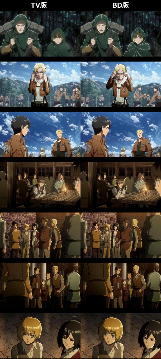 shingeki-no-kyojin-blu-ray-tv-comparison-ep-3-4-001