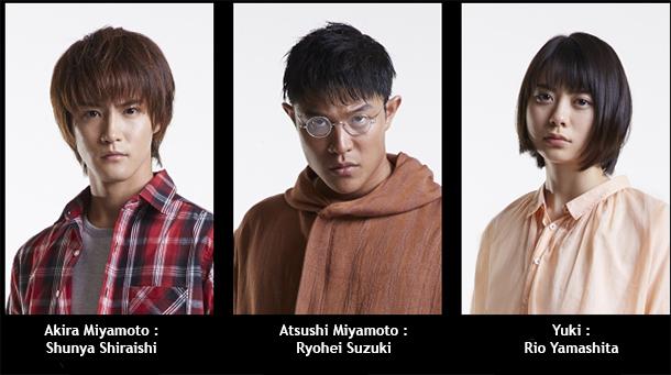 Higanjima-drama-casting