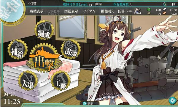 Touhou la fin d'un âge d'or ? Kantai-Collection-game-2