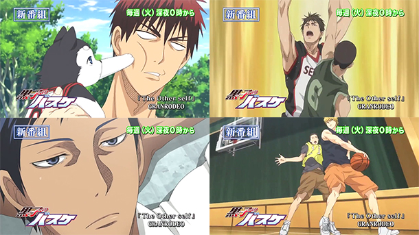 Kuroko Basket S2