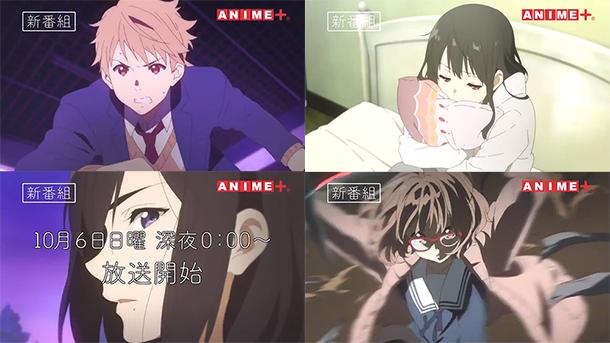 Kyoukai no Kanata anime