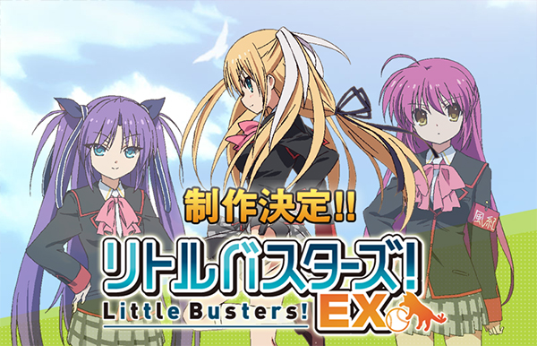 Little-Buster-EX-anime-annonce