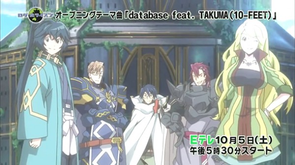 Log Horizon 09 Vostfr