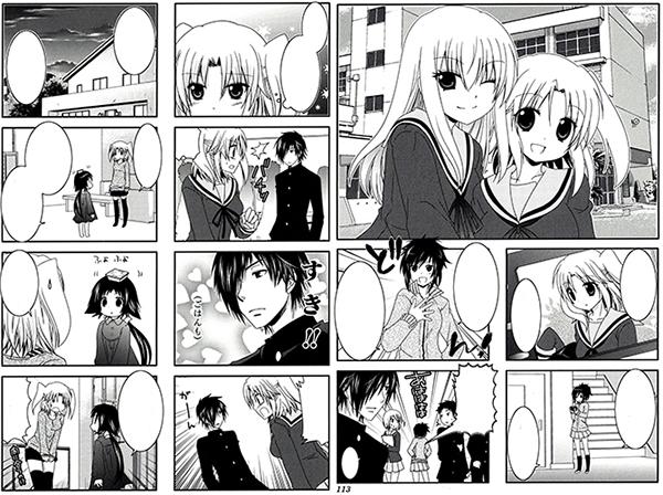 Mikakunin-de-Shinkoukei-manga-extrait