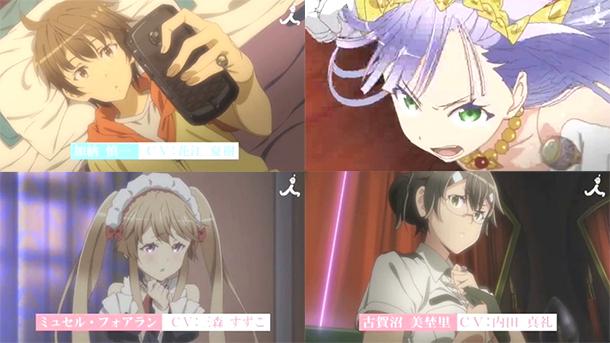 Outbreak Company anime
