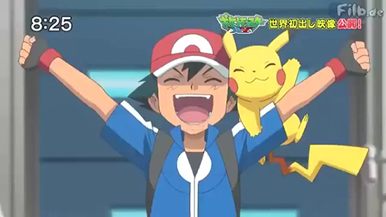 Pokemon-XY-teaser01