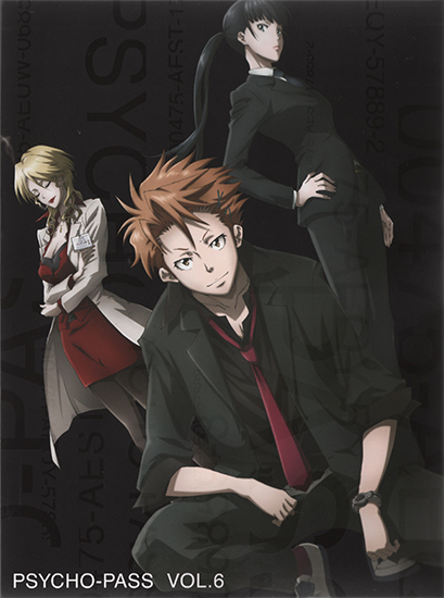Psycho Pass Bluray Volume 6