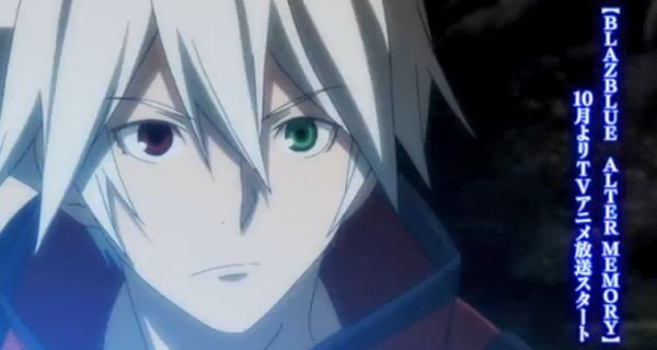 BlazBlue: Alter Memory 01 Vostfr