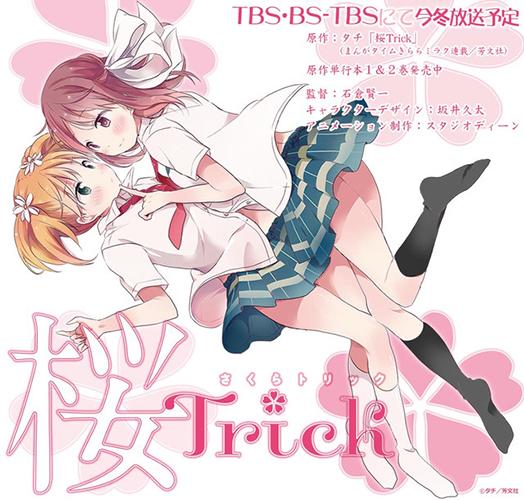 Sakura-Trick-illustration