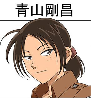 Ymir-Aoyama-Goushou