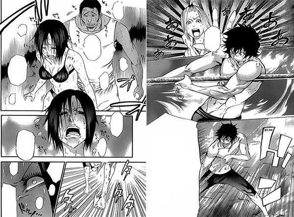 Jeux d'enfants manga
