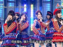 AKB48 Heart Ereki