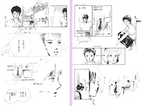 Hot-Road-manga-extrait-001