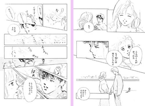 Hot-Road-manga-extrait-002