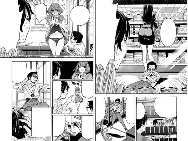 Love-Riron-manga-extrait-001