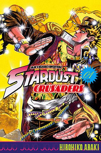 Stardust-Crusader-T1