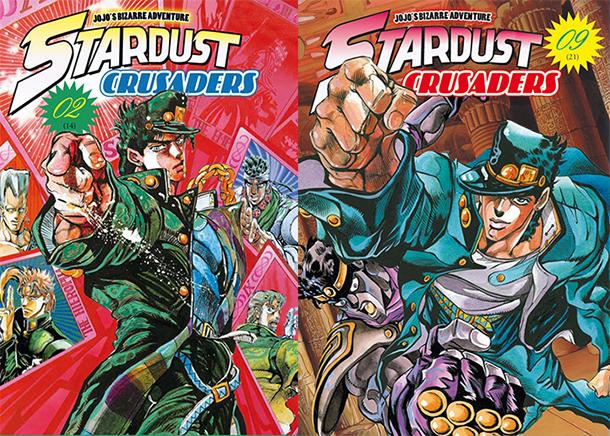Stardust-Crusaders-manga