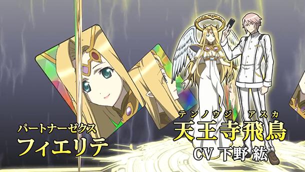 Tennouji-Asuka