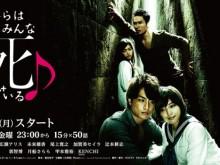 bokurawa-poster