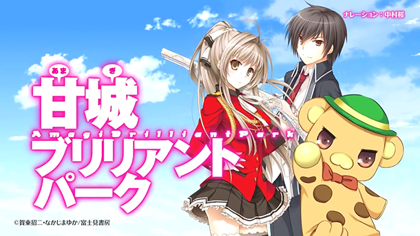 http://adala-news.fr/wp-content/uploads/2013/11/Amagi-Brilliant-Park-light-novel-image-003.jpg