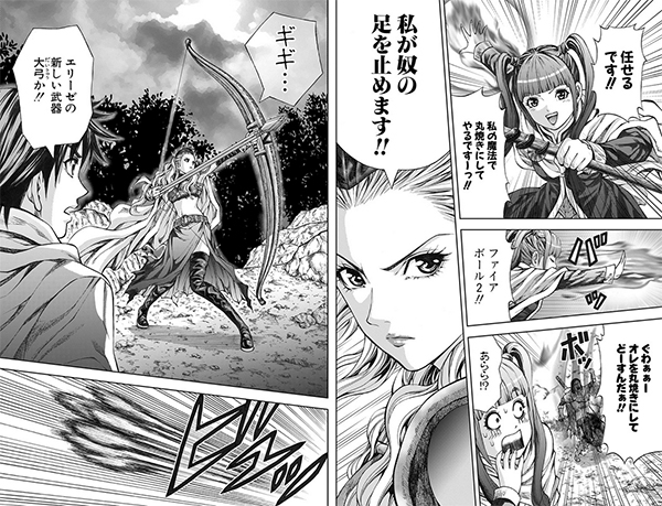 Dragon-Dogma-Progress-manga-extrait-009