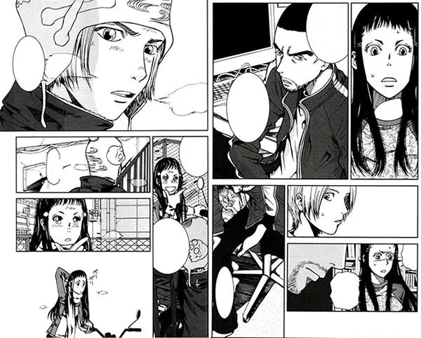Giga-Tokyo-Toy-Box-manga-extrait-001