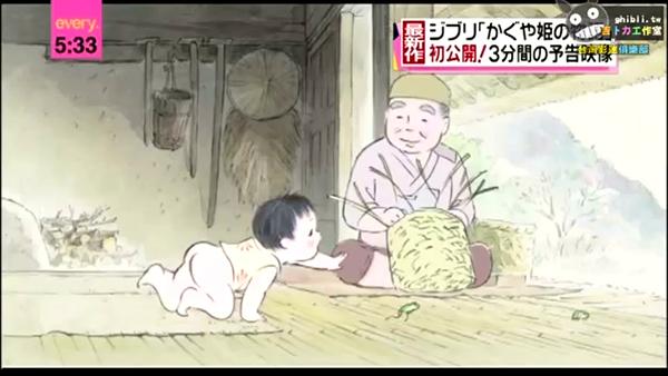 Kaguya-hime-no-Monogatari-Ghibli-007