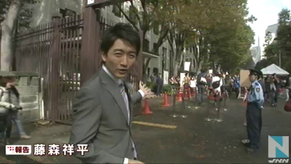 Kuroko-no-basket-menace-japon