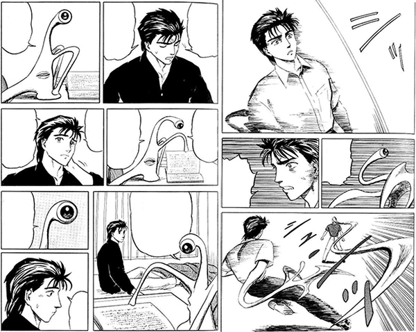 Parasite-manga-extrait-001