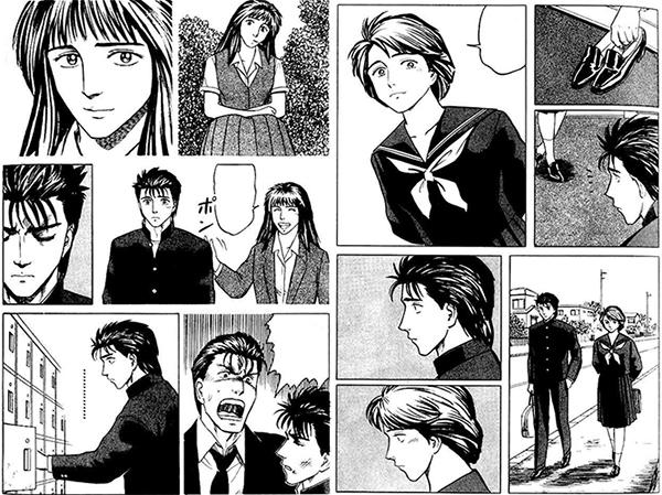 Parasite-manga-extrait-002
