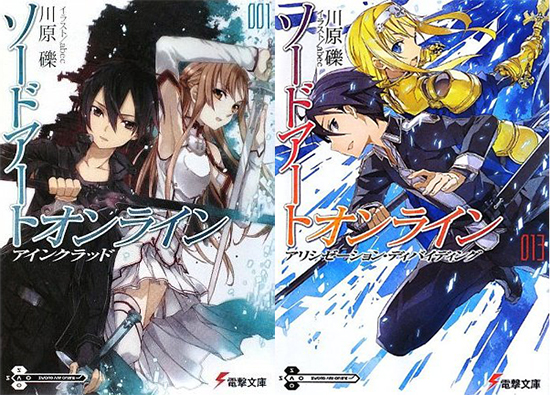 SAO-light-novel