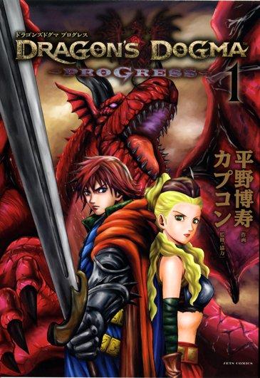 dragon-dogma-manga-t1