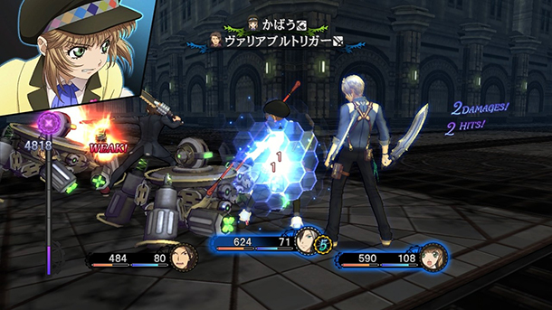 tales-of-xillia-2-image-gameplay-008
