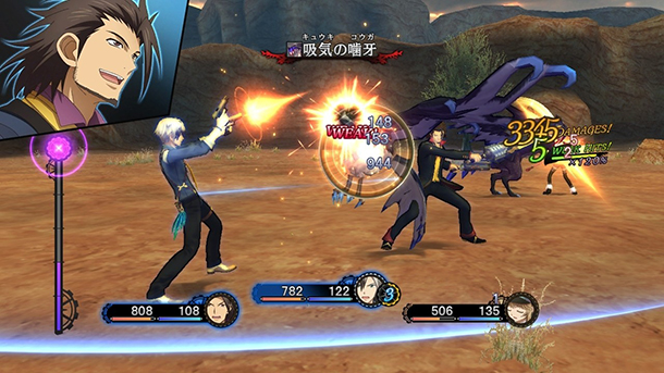 tales-of-xillia-2-image-gameplay-009