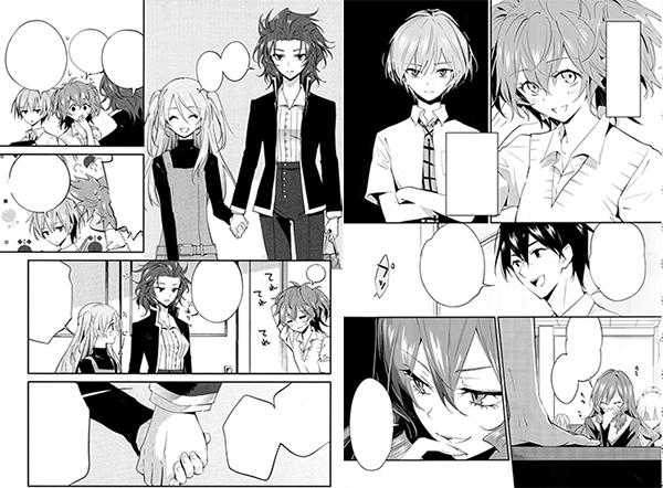 Akuma-no-Riddle-manga-extrait-002