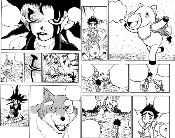 Animal-Kingdom-manga-extrait-002