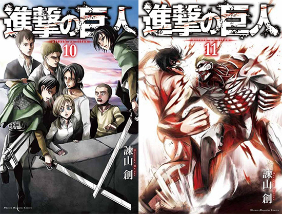 Attaque-des-titans-manga