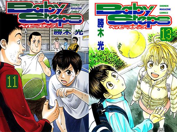 Baby-Steps-manga-11-13