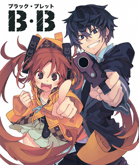 Black.Bullet.illustration