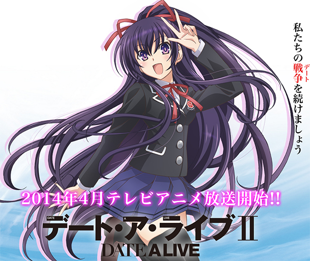 Date-A-Live-II-visual