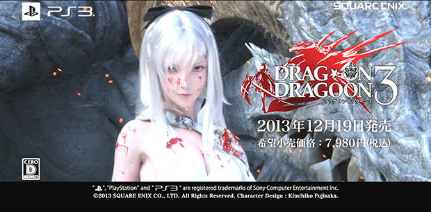 Drakengard-3-visual