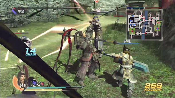 Dynasty Warriors 8 XL