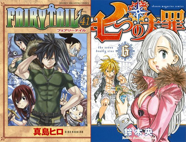 Fairy-Tail-Seven-Deadly-Sins