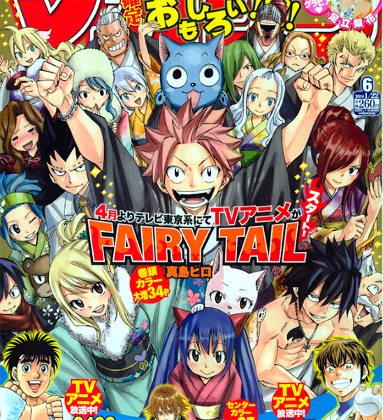 Fairy-Tail-new-anime-annonce