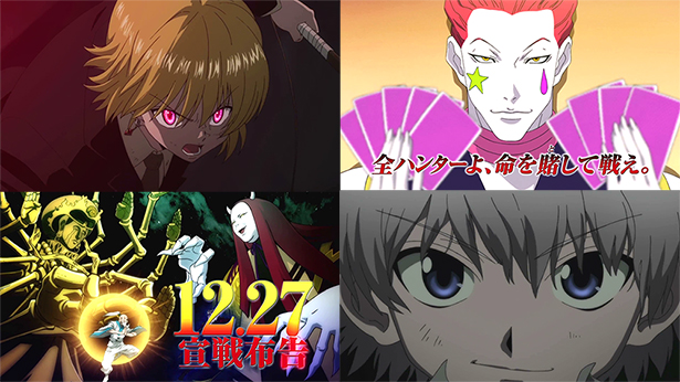 Le film anime Hunter x Hunter The Last Mission, en ...