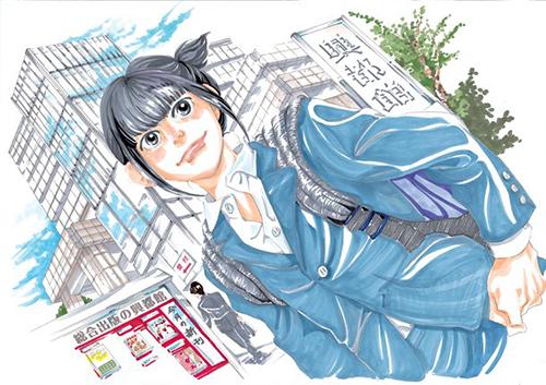 Juuhan-Shuttai-manga-illustration