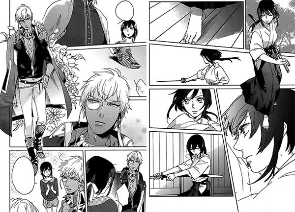 Kamigami-no-Asobi-manga-extrait-001