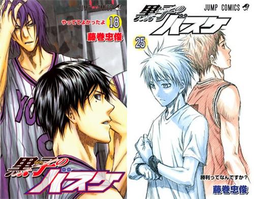 Kuroko-Basket-manga-volumes