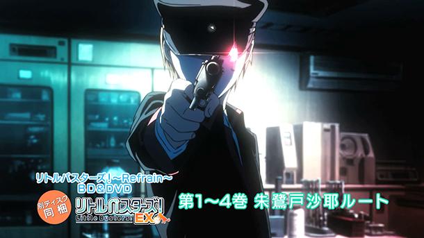 Little-Busters-EX-oav-anime-009